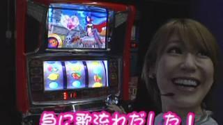 パチスロ動画LOVEスロッター笑子1.jpg