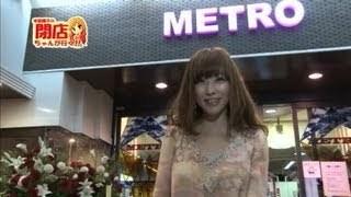 パチンコ動画43.jpg