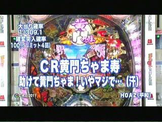 パチンコTV動画3.jpg